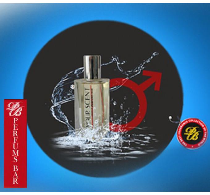 Perfums Bar №258