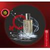 Perfums Bar №291